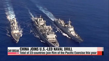 China joins U.S.-led naval drills off coast of Hawaii for first time