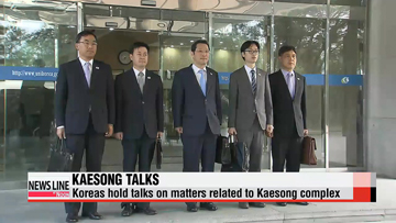Koreas hold talks on matters related to Kaesong Industrial Complex