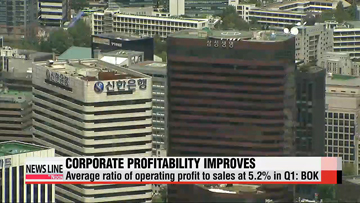 Korea's corporate profitability improves in Q1