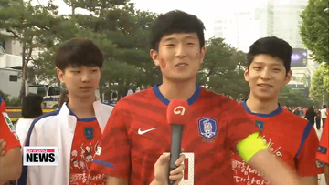 Korean fans disappointed after World Cup exit