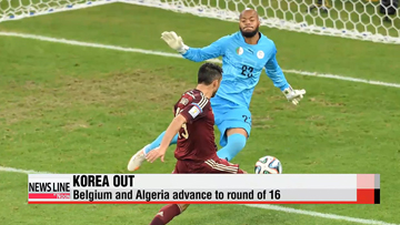 Korea knocked out of World Cup