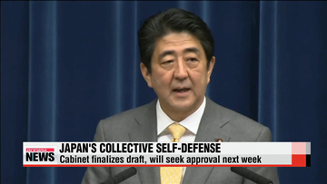 Abe administration reaches final draft of collective self-defense reinterpretation