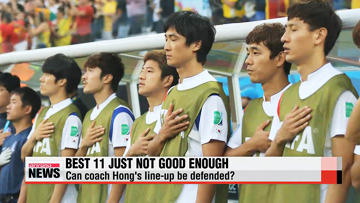 Brazil 2014: Korea wraps up fourth in group stage, no Asian squad in final 16