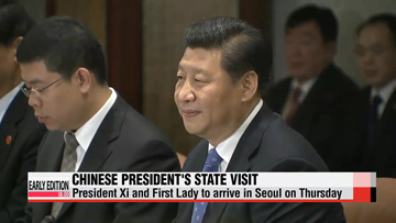 Chinese President Xi Jinping to make state visit to Seoul next week