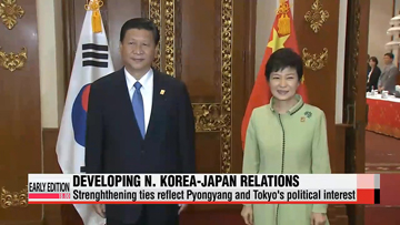 Developing N.Korea-Japan relations