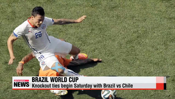 Knockout stage of Brazil World Cup begins Saturday
