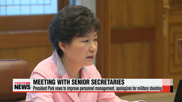 President Park vows to improve personnel management system