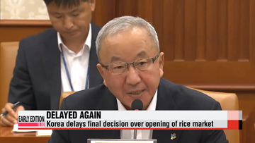 Korea delays official announcement to open rice market