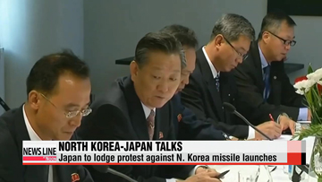N. Korea and Japan resume high-level talks on Japanese abductee issue