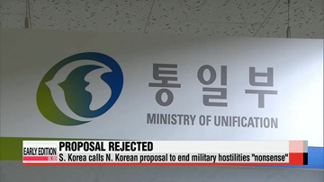 S. Korea rejects N. Korea's proposal to end military hostilities