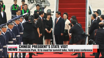 Chinese President Xi Jinping embarks on 2-day state visit to Seoul