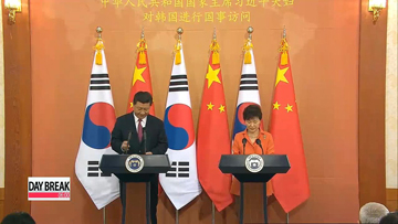 Japan keeping close eye on strengthening Korea-Sino relations