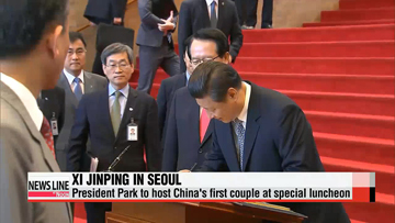Chinese president continues highlighting Seoul-Beijing ties on 2nd day of state visit