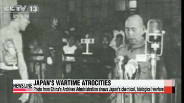 Beijing reveals confessions of Japanese wartime criminals