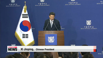 Chinese President Xi Jinping addresses students at Seoul National University