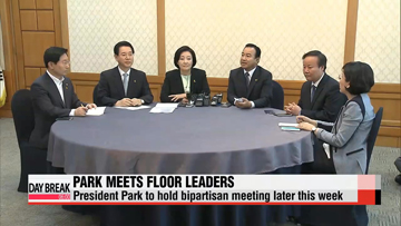 President Park to hold bipartisan meeting later this week