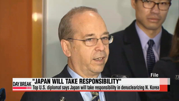 Top U.S. diplomat says Japan will take responsibility for denuclearization efforts