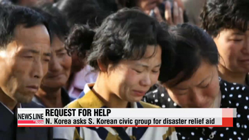 N. Korea asks S. Korean civic group for disaster relief aid following Pyongyang apartment collapse