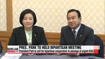 President Park to hold bipartisan meeting with rival party floor leaders this week