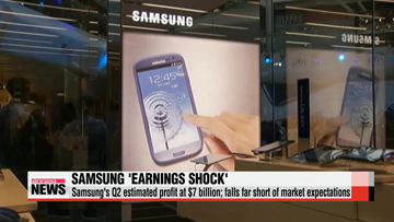 Samsung's estimated profit for Q2 at $7 billion; far below market expectations