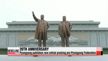 North Korea praises pro-Pyongyang Federation