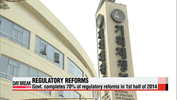 Govt. completes 70% of regulatory reforms planned for 1st half of 2014