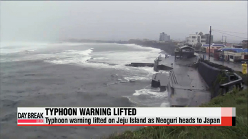 Typhoon warning lifted on Jeju Island as Neoguri heads to Japan