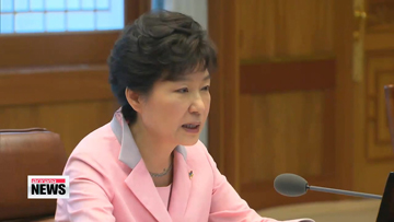 President Park Geun-hye to meet with floor leaders Thursday