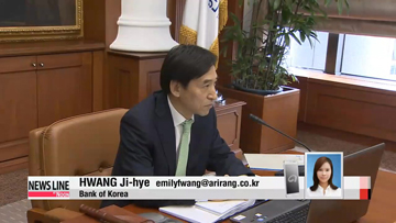 Korea's central bank holds key rate at 2.5% in July