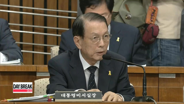 Presidential chief of staff grilled on top office's response to ferry disaster