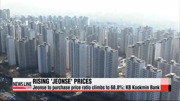 'Jeonse' to purchase price ratio at 68.8% last month: KB Kookmin Bank
