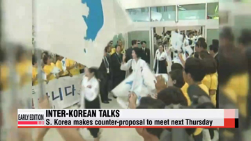 S. Korea makes counter-proposal to hold talks next Thursday