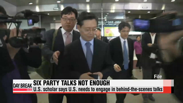 Six party talks not enough to solve North Korea's nuclear issues - U.S. scholar