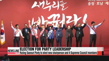 Ruling party to elect new leadership at convention Monday