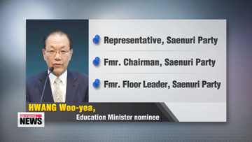 President Park withdraws education minister nomination; requests parliamentary review of 2 nominees