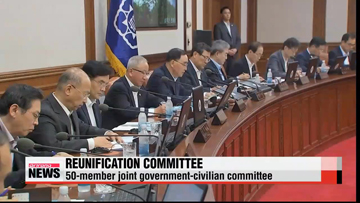 President Park announces preparatory committee for reunification