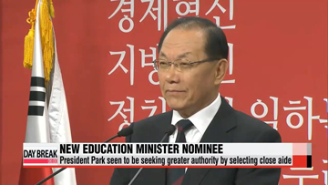 President Park withdraws education minister nomination