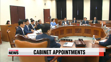 President Park appoints five Cabinet ministers; two others yet to be appointed