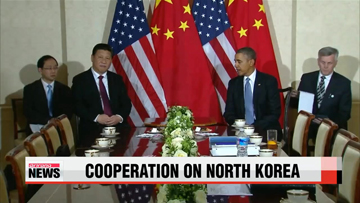 Obama, Xi discuss North Korea nuclear programs