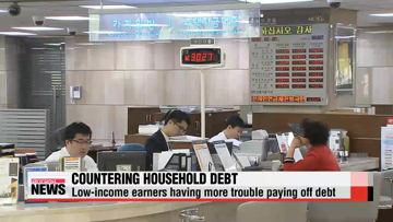 Household debt most serious threat to Korean economy: BOK governor