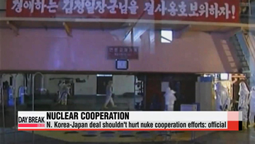 N. Korea-Japan deal shouldn't hurt nuke cooperation efforts: official