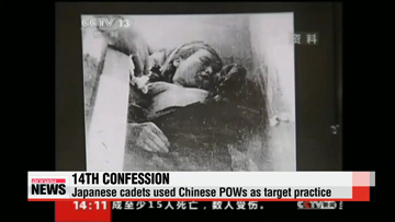 China releases latest Japanese war criminal confession