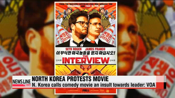 North Korea protests to White House over N. Korean comedy movie