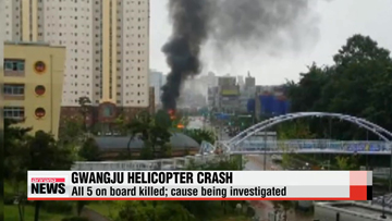 Helicopter crash in southern city of Gwangju kills 5