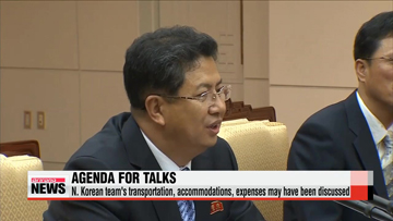 Koreas end talks with no agreement