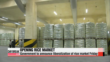 Gov't to announce liberalization of rice market