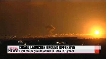 Israel initiates ground offensive in Gaza Strip