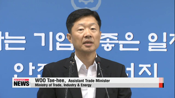 Korea, China making steady progress in bilateral FTA talks