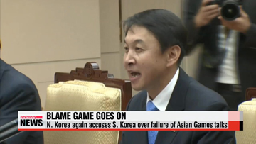 North Korea again accuses South Korea over failure of Asian Games talks