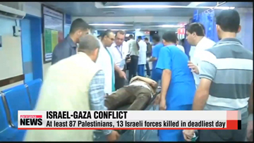 Diplomacy at work, as Israeli-Gaza conflict marks deadliest day